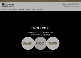 daiichi-video.com