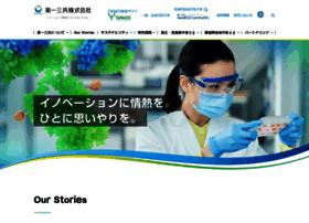 daiichisankyo.co.jp