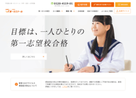 daiichisemi.net