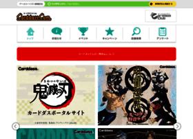 daikaijyu.com