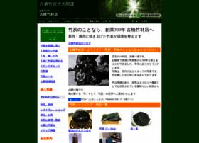 daikaiun.jp