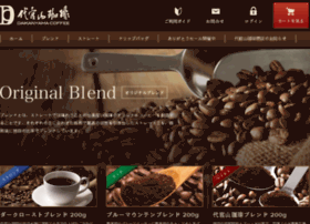 daikanyama-coffee.jp