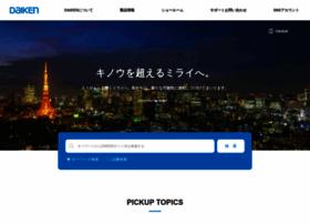 daiken.jp