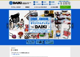 daiki-peck.co.jp