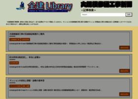 daikibo.jp.net
