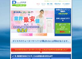 daikichi-water.com