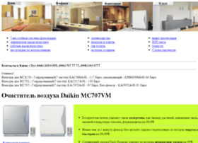daikin-mc707vm.kiev.ua