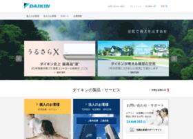 daikin.co.jp