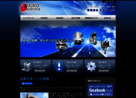 daiko-service.com