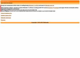 daikonaka.com