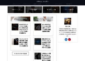 daikore.com