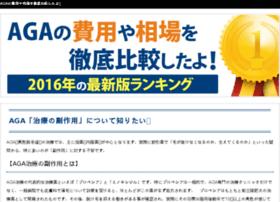 daikou-taobao.com