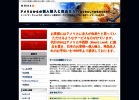 daikousa.com