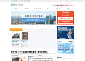 daikyo.com.tw