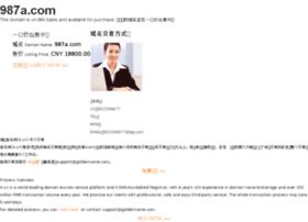daili.987a.com