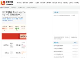 daili.xincheng.hk