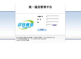 daili.yuantel.net