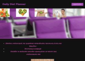 daily-diet-planner.webnode.gr
