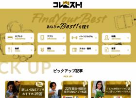 daily-tohoku.co.jp
