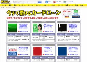 daily.cashing-field.com