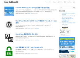 daily.glocalism.jp