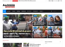 dailyaashiana.com