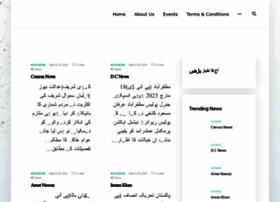 dailyadalat.com