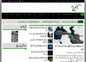 dailyaeen.com.pk