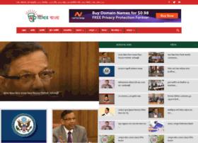 dailyamarbangla.com