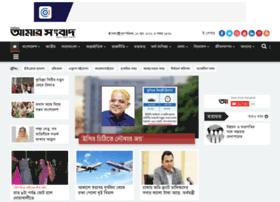 dailyamarsangbad.com