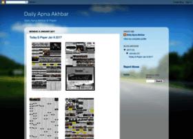 dailyapnaakhbar.blogspot.in