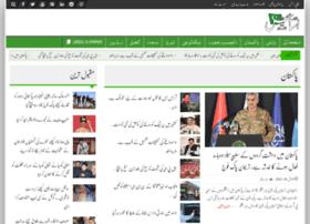 dailyasas.com.pk