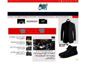 dailybaadeshimal.com