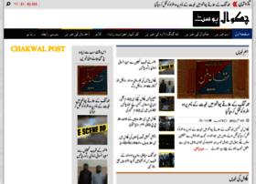 dailychakwalnama.com
