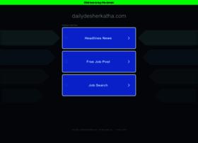 dailydesherkatha.com