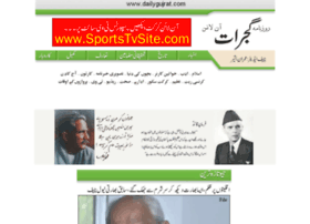 dailygujrat.com