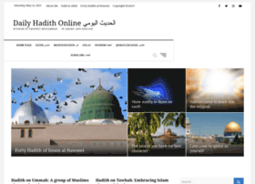 dailyhadith.abuaminaelias.com