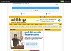 dailyhindinews.com