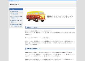 dailyjanatabd.com