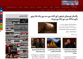 dailykashmirtimes.com.pk