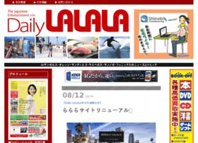 dailylalala.com