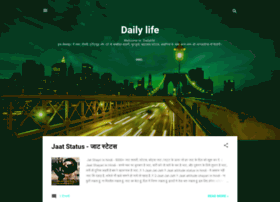 dailylife51.blogspot.in