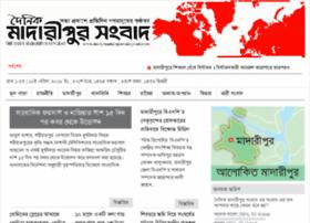 dailymadaripursangbad.com