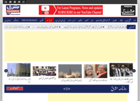 dailymashriq.pk