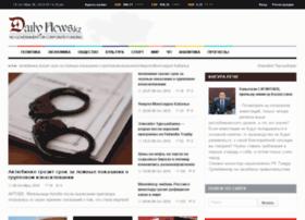 dailynews.kz