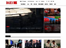 dailynk.com