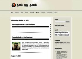 dailyoruthakaval.blogspot.com