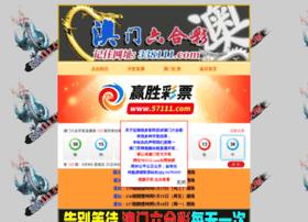dailyotosaigon.com