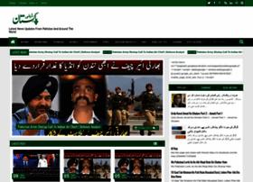 dailypakistan123.blogspot.com