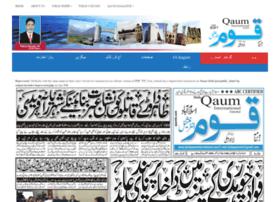 dailyqauminternational.com